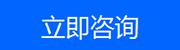 企业网站源码哪个好_好大夫网站源码 (https://www.oilcn.net.cn/) 网站运营 第2张